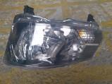 Đèn Pha Veam VT095
