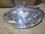 Đèn Pha lifan 520